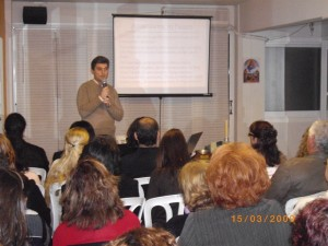 A course night at the Cyprus center in 2009.